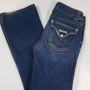 HUDSON JEANS DISTRESSED SIZE 29